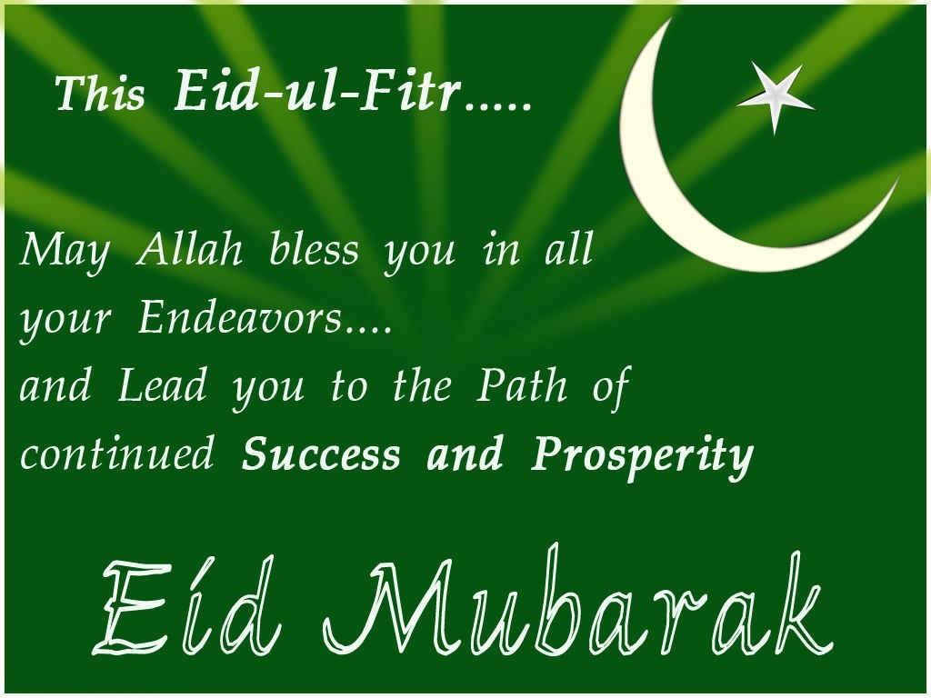 Eid mubarak sms collection eid mubarak text messages 2017 eid eid mubarak sms kristyandbryce Images