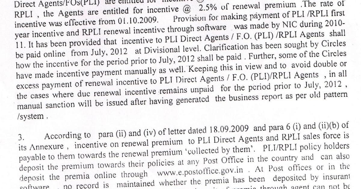 AIPEU KORAPUT DIVISIONAL BRANCH: Non-payment of Incentive