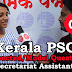 Kerala PSC Secretariat Assistant Model Questions - 05