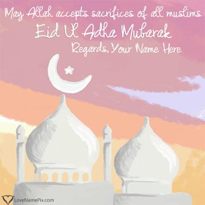 advance eid ul adha mubarak images greetings, advance eid mubarak image, advance eid mubarak wishes in english, advance eid mubarak video, advance eid mubarak photo, eid mubarak 2019, beautiful images of eid mubarak, eid mubarak images hd, advance eid mubarak pic 2019, bakra eid mubarak wishes images, eid mubarak wishes 2019, eid mubarak wishes 2019, eid mubarak 2019, eid mubarak gif, eid mubarak status, happy eid mubarak wishes, bakra eid mubarak advance wishes, happy eid mubarak wishes quotes, advance eid mubarak wishes in english, eid mubarak wishes 2020, eid mubarak wishes in hindi, eid mubarak 2019 images, eid mubarak image, happy eid mubarak wishes
