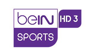 أحدث تردد قناة بي ان سبورت 3 bein sport الجديد 2020 على الأقمار الصناعية النايل سات