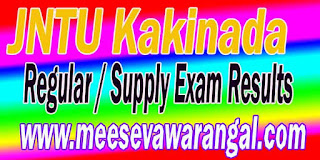 JNTU Kakinada 2016 Regular / Supply Exam Results