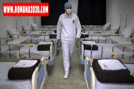 أخبار المغرب: 471 حالة .. حصيلة فيروس كورونا بالمغرب covid-19 corona virus كوفيد-19 بإقليم ورزازات