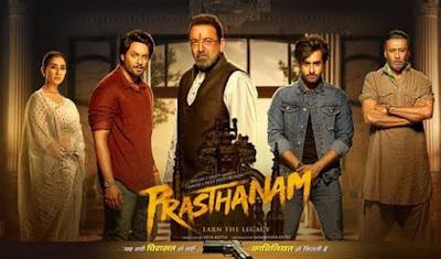 Watch Prassthanam Movie Trailer