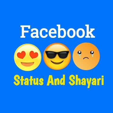 Best Facebook Status in Hindi- Fb Status Shayari Hindi New