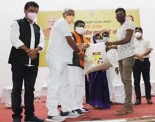 मुख्यमंत्री अन्नपूर्णा योजनान्तर्गत अन्न उत्सव कार्यक्रम के अंतर्गत जिले के 3 हजार 262 परिवारों को मिली राशन की पात्रता