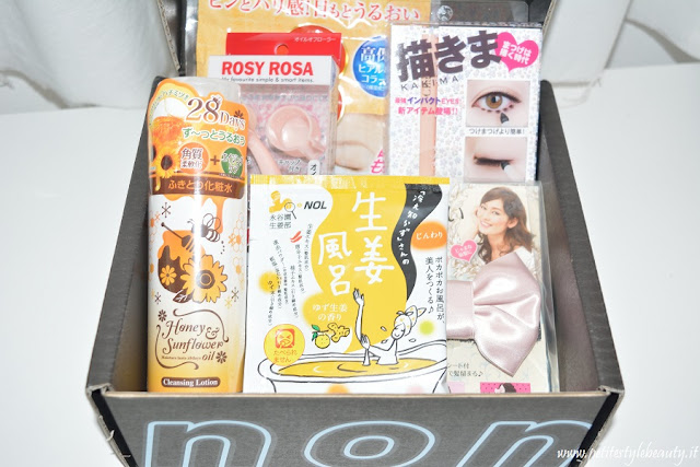 Scopri ogni mese nuovi prodotti di bellezza, direttamente dal Giappone, con la box NoMakeNoLife e stai al passo coi tempi nel mondo beauty!  #nomakenolife #nmnl #Japanesebeautybox #unboxing #recensione #tokyotreat #codicesconto #monthlysubscription #subscriptionbox #prodottibeauty #bellezza #skincare #curadellapelle #prodottigiapponesi