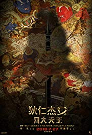 Detective Dee: The Four Heavenly Kings 2018 720p & 480p Direct Download