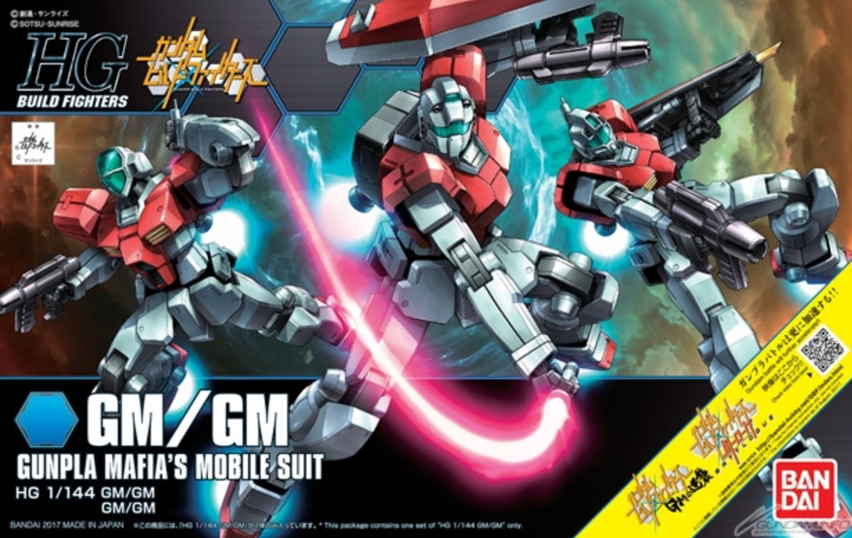 HGBF 1/144 GM/GM box art