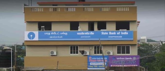 SBI • (AYAPPAKAM, CHENNAI) • NEW Branch