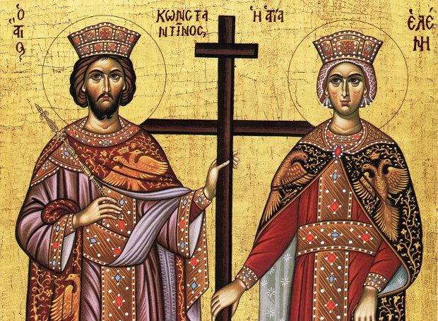 Χριστός, Θεού Δύναμις και Σοφία και Ειρήνη και οι Θεόσεπτοι Βασιλείς και Ισαπόστολοι Άγιοι Κωνσταντίνος και Ελένη