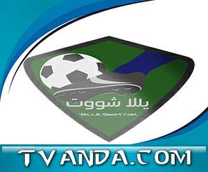 Live Streaming Football Yalla Shoot Arab Nonton Tv Online Sports