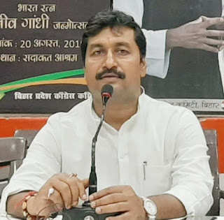 madhubani-murder-bjp-conection-rajesh-rathaud