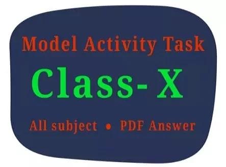 Model activity task class 10 pdf all subject - মডেল অ্যাক্টিভিটি টাস্ক class 10 (2021)