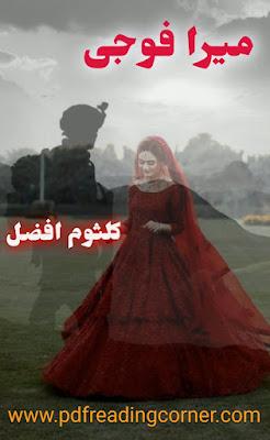 Mera Foji By Kalsoom Afzal - PDF Book