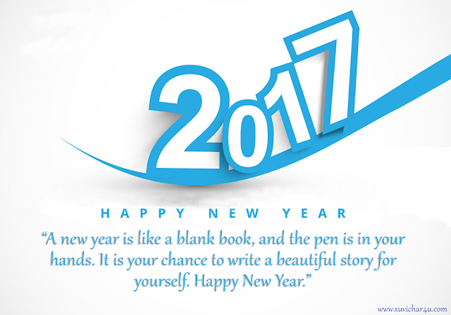 A new year is like a blank book
