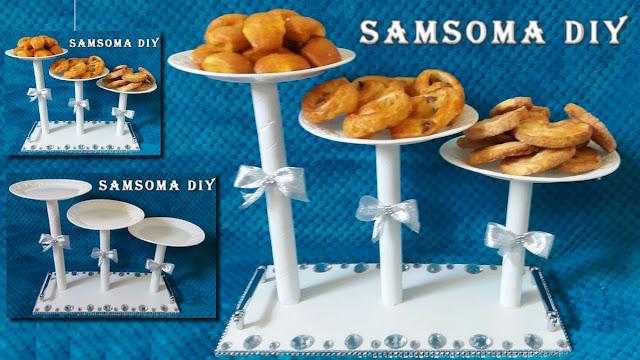 إصنعي بنفسك حامل حلويات راقي لمناسباتك  / عمل استاند حلويات للمناسبات والاعياد باقل تكلفة من سلسلة تجهيزات الاعراس والمناسبات /  DIY Cake Stand