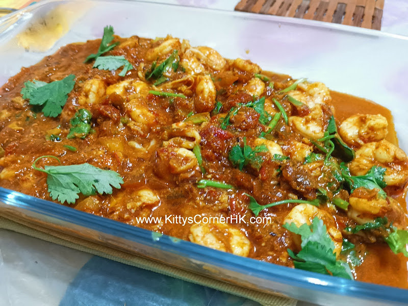 Indian Style Curry Shrimp (Cumin Seeds, Green Chili) DIY recipe  印度風味咖哩蝦 (孜然籽 綠辣椒) 自家食譜