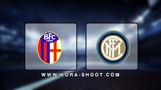 مشاهدة مباراة بولونيا وانتر ميلان بث مباشر 02-11-2019 الدوري الايطالي