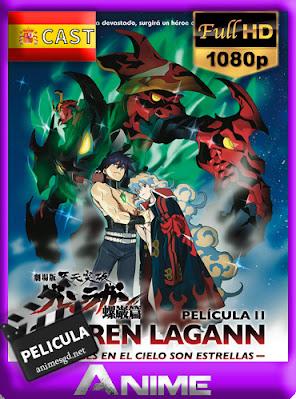 Tengen Toppa Gurren Lagann Movie 2 (2009) [Castellano] [1080p] [GoogleDrive] AioriaHD