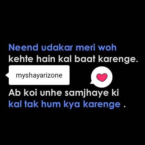 Cute Sad Love Lines for GF BF in Hindi Image Shayari
