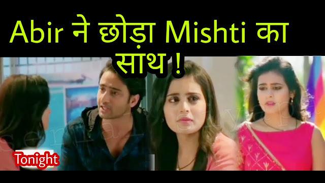 Abeer Mishti's serious fight takes ugly u-turn ruining honeymoon  in Yeh Rishtey Hai Pyaar Ke