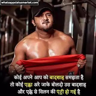 killer attitude shayari in hindi images download