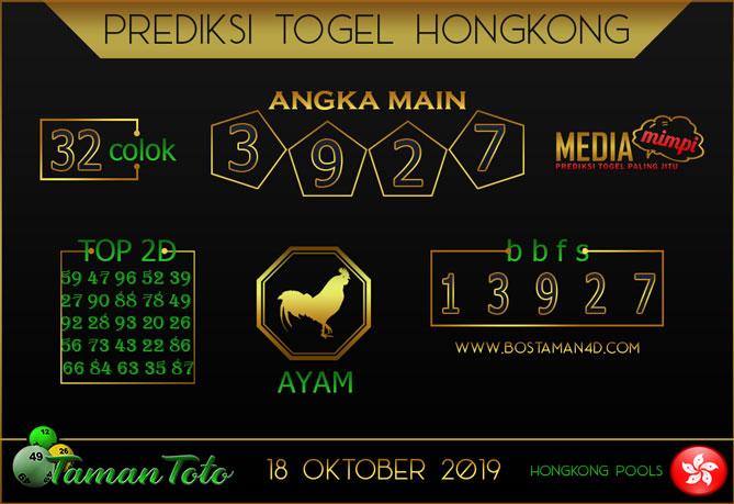 Prediksi Togel HONGKONG TAMAN TOTO 18 OKTOBER 2019