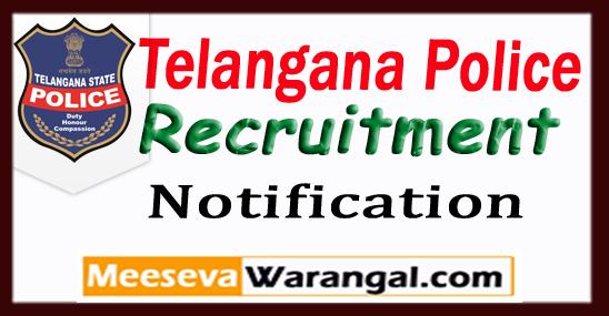 Telangana Police 18290 Upcoming Jobs 2017 TS Constable SI Form recruitment notification