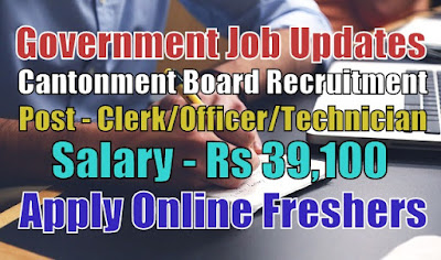 Cantonment Board Recruitment 2020