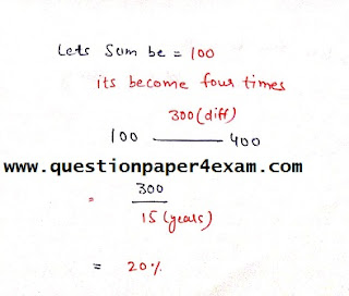 simple and compound interest problems   simple interest aptitude questions   simple interest problems   compound interest questions   simple interest and compound interest   simple and compound interest aptitude   simple interest examples