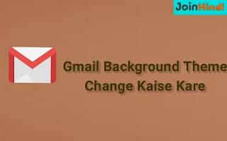 Gmail Background Theme Change Kaise Kare? Puri Jankari