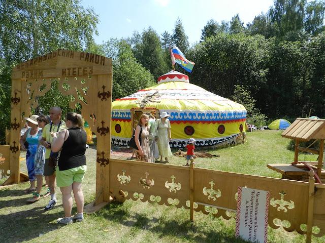 Экспозиция поселка Бишкиль Чебаркульского района