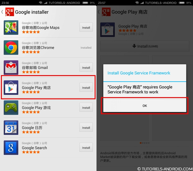 Installer Google Play sur Miui Chine