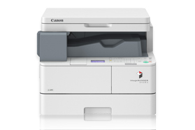 Download Canon imageRUNNER 1430J Driver Windows