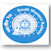 South Western Railway Job