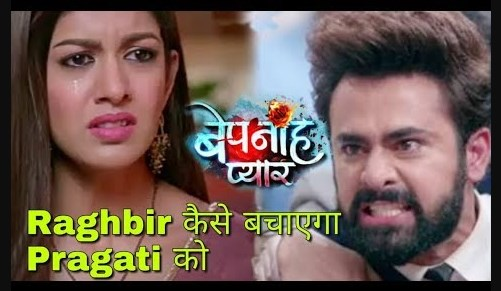 High Voltage Drama in Colors Tv Bepanah Pyaar
