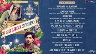 Do Din Ka Ye Mela Lyrics Gulabo Sitabo