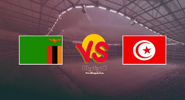 نتيجة مباراة زامبيا وتونس اليوم 7 سبتمبر 2021 في تصفيات أفريقيا المؤهلة لكأس العالم 2022