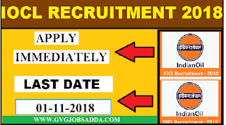 IOCL JOBS RECRUITMENT 2018 441 POSTS