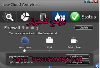 panda cloud antivirus شرح برنامج