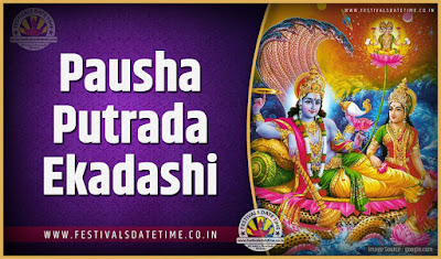 2021 Pausha Putrada Ekadashi Date and Time, 2021 Pausha Putrada Ekadashi Festival Schedule and Calendar