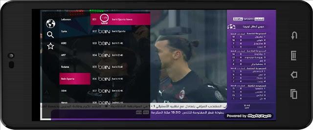 تحميل تطبيق Eai Tv apk الجديد لمشاهدة جميع قنوات العالم المشفرة مباشرة على أجهزة الأندرويد