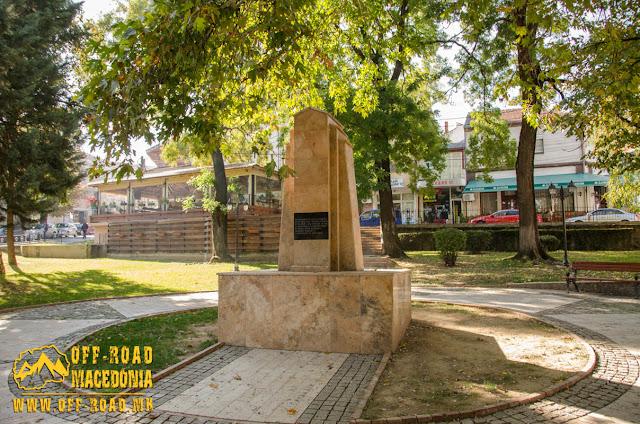 Monument - Strumica, Macedonia