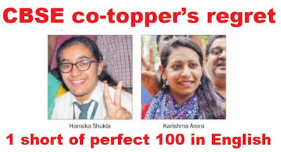 CBSE co-toppers regret: One short of perfect 100 in English - CBSE 12TH Class Exam Result is Declared