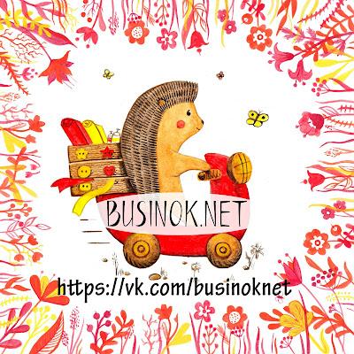 BUSINOK.NET