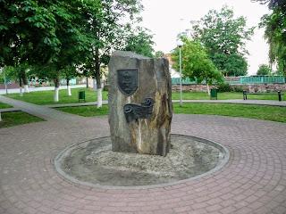 Лунинець. Пам'ятний знак про першу згадку про місто в 1449 р.