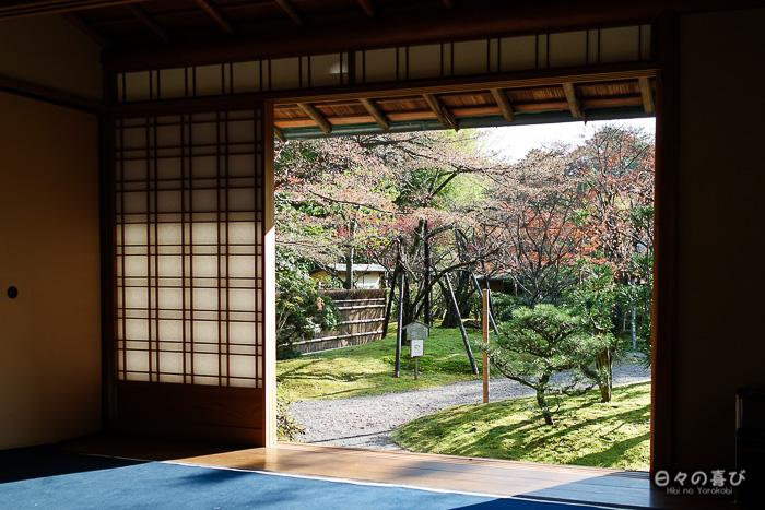 vue depuis le pavillon shoin, jardin Shokado de Yawata, Kyoto