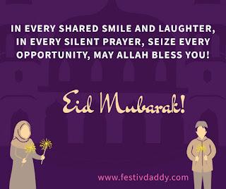Eid-Mubarak-Best-Quotes-Image