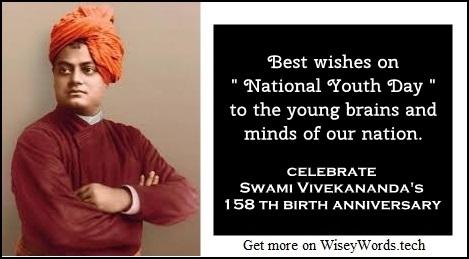 National youth day wish, swami vivekananda quotes